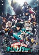 """「僕のヒーローアカデミア」 The """"Ultra"""" Stage【Blu-ray】"""