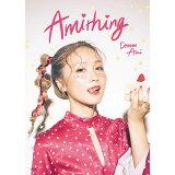 Amithing ([バラエティ])