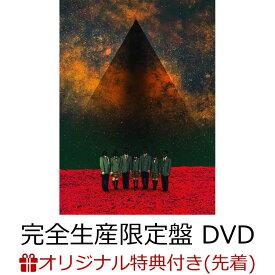 【楽天ブックス限定先着特典】The world of mercy (完全生産限定盤 CD+DVD) (缶ミラー付き) [ DIR EN GREY ]
