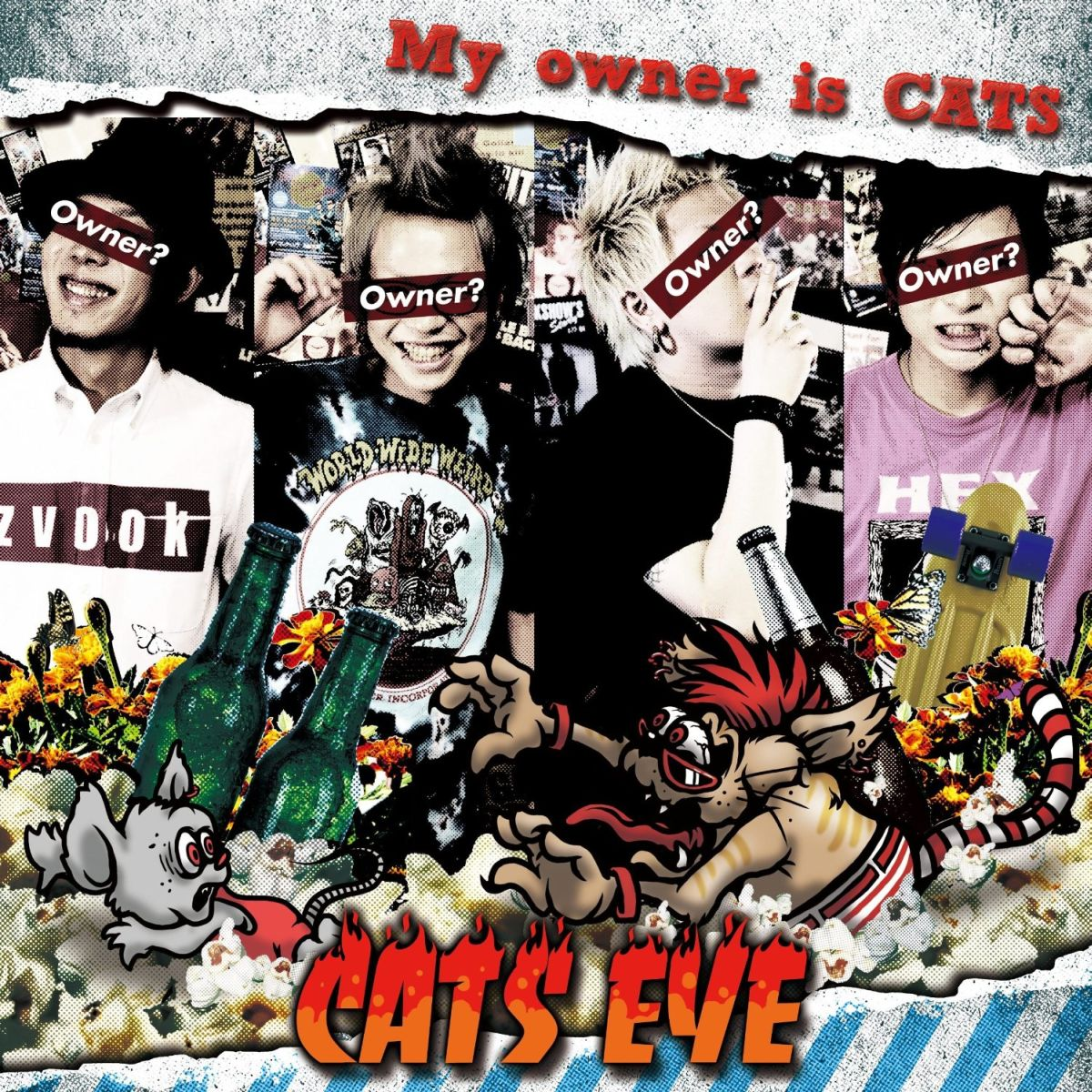 My owner is CATS [ CATS EYE ]