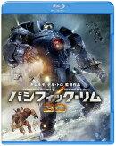 パシフィック・リム【Blu-ray】