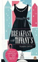 BREAKFAST AT TIFFANY'S(A)