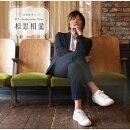 DJCD 谷山紀章のMr.Tambourine Man 「相思相愛」15th Anniversary Edition