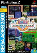 SEGA AGES 2500 シリーズ Vol.23 セガ メモリアルセレクション