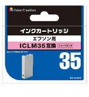 G&G/EPSON/ICLM35互換/ライトマゼンタ