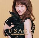 愛賛歌 (初回限定盤 CD+DVD)