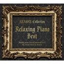 リラクシング・ピアノ・ベスト〜嵐コレクション