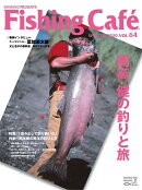 Fishing Café VOL.64