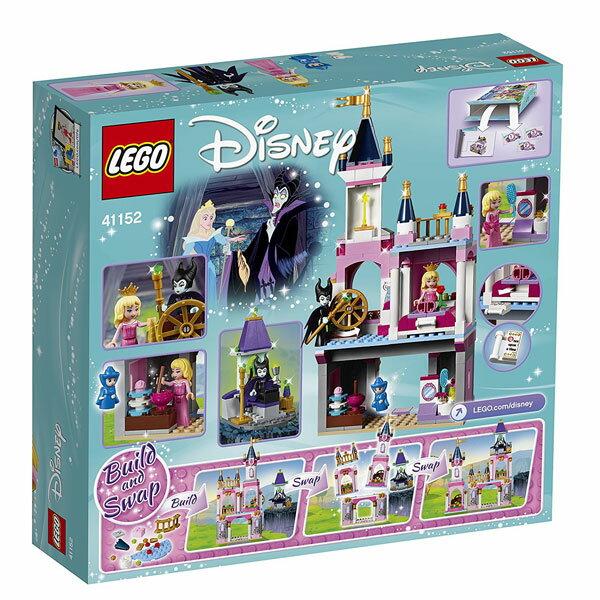 """レゴ(LEGO) ディズニー 眠れる森の美女""""オーロラ姫のお城 41152"""