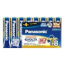 Panasonic エボルタ乾電池 単4形 8本パック LR03EJ/8SW