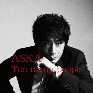 Too many people [ ASKA ]