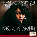 チャイコフスキー:ピアノ協奏曲第1番/ラフマニノフ:ピアノ協奏曲第3番 [ マルタ・アルゲリッチ ]