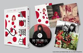 草間彌生∞INFINITY【Blu-ray】 [ 草間彌生 ]