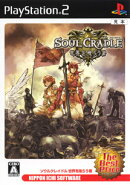 SOUL CRADLE 世界を喰らう者 The Best Price
