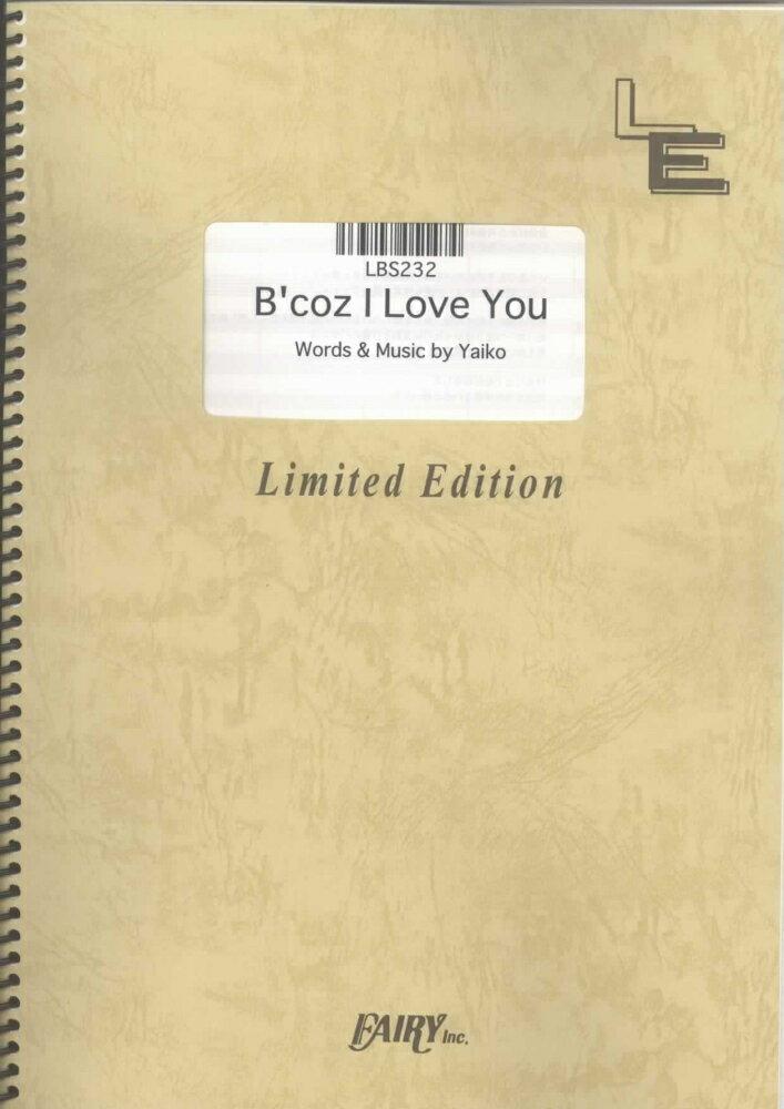 LBS232 B'coz I love you/矢井田瞳