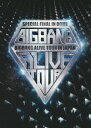 BIGBANG ALIVE TOUR 2012 IN JAPAN SPECIAL FINAL IN DOME -TOKYO DOME 2012.12.05- [...