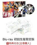 【全巻購入特典対象】血界戦線 & BEYOND Vol.6(初回生産限定版)【Blu-ray】
