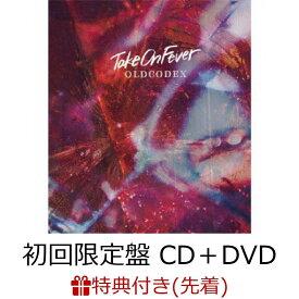 【先着特典】TVアニメ『警視庁 特務部 特殊凶悪犯対策室 第七課 -トクナナー』OP主題歌「Take On Fever」 (初回限定盤 CD+DVD) (ポストカード付き) [ OLDCODEX ]