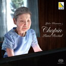 ショパン:ピアノ曲集