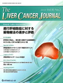 The LIVER CANCER JOURNAL(Vol.10 No.2(201)