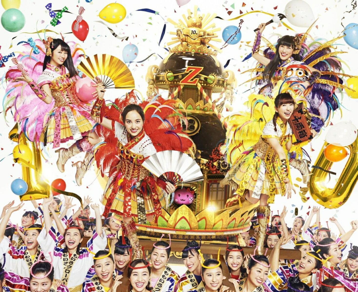 MOMOIRO CLOVER Z BEST ALBUM 「桃も十、番茶も出花」 (初回限定 -モノノフパックー) [ ももいろクローバーZ ]