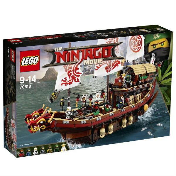レゴ(R)ニンジャゴー 空中戦艦バウンティ号 70618