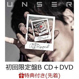 【先着特典】UNSER (初回限定盤B CD+DVD) (オリジナルステッカー付き) [ UVERworld ]