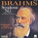 デンオン・クラシック・ベストMore50::ブラームス:交響曲第3番 ハイドンの主題による変奏曲 [ クルト・ザンデルリンク ]