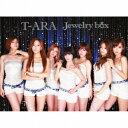 Jewelry box(サファイア盤CD+DVD) [ T-ARA ]