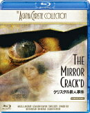 クリスタル殺人事件【Blu-ray】