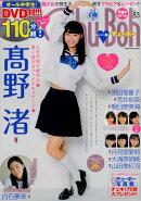Chu→Boh(Vol.83)