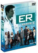 ER 緊急救命室<イレブン>セット2