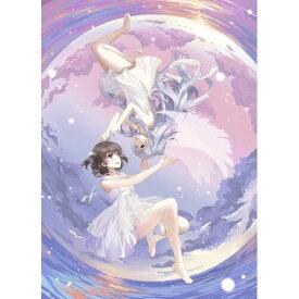 いつかのメモラージョ 〜ことのはアムリラート〜 ゲームDLコード付き書籍版