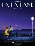 LA LA LAND (ピアノ連弾/中級)