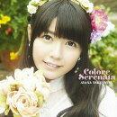 Colore Serenata (初回限定盤 CD+DVD)