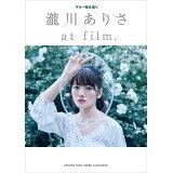 瀧川ありさ/at film. (ギター弾き語り)