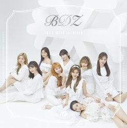 【先着特典】BDZ -Repackage- (スマホスタンド付き)