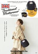 Traditional Weatherwear 2021-2022 Autumn & Winter Drawstring Shoulder Bag