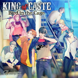 KING of CASTE 〜Bird in the Cage〜獅子堂高校ver. (限定盤 2CD+缶バッジ) [ (ドラマCD) ]