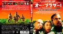 オー・ブラザー! HDマスター版 blu-ray&DVD BOX【Blu-ray】