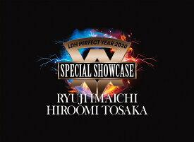 LDH PERFECT YEAR 2020 SPECIAL SHOWCASE RYUJI IMAICHI / HIROOMI TOSAKA [ RYUJI IMAICHI/HIROOMI TOSAKA ]