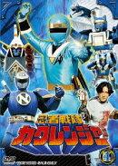 スーパー戦隊シリーズ::忍者戦隊カクレンジャー VOL.4