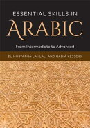 Essential Skills in Arabic: From Intermediate to Advanced
