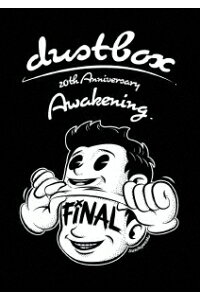 20thAnniversaryAwakening[dustbox]