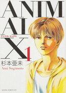 ANIMAL X 1