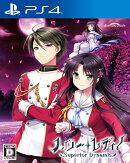 ハロー・レディ! -Superior Dynamis- PS4版