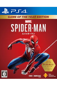 Marvel'sSpider-ManGameoftheYearEdition