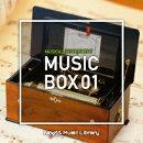 NTVM Music Library 楽器編 オルゴール01