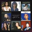 ゴールデン☆ベスト 笠井紀美子〜Singles 1976-1984〜