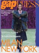 gap PRESS vol.159 MILAN/NY(159)